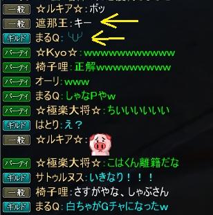 ぼっきーP2