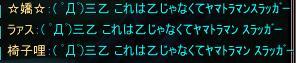 yasu2.jpg
