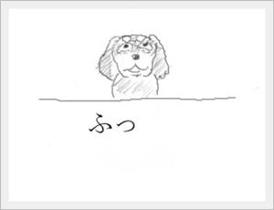 okorumi2.jpg