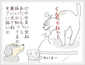 okorumi3.jpg