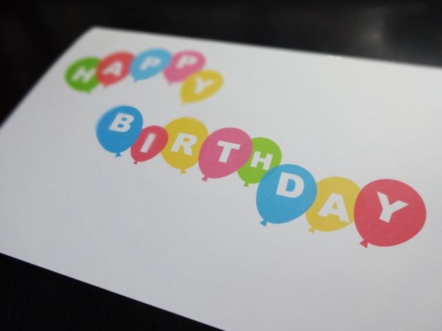 ゆち誕生日カード1_20130826