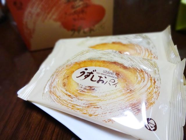 うずしおパイ_20130827