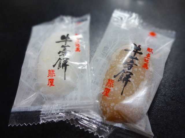 熊屋牛蒡餅_20130921