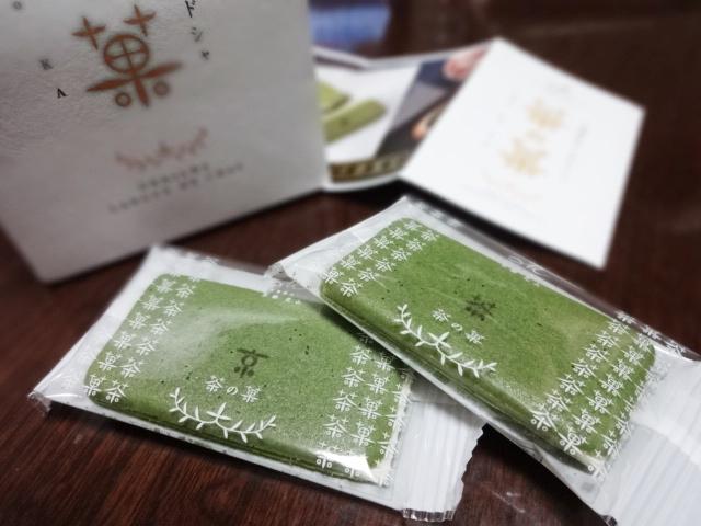 茶の菓2_20130924