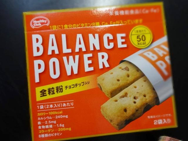 バランスパワー1_20131025