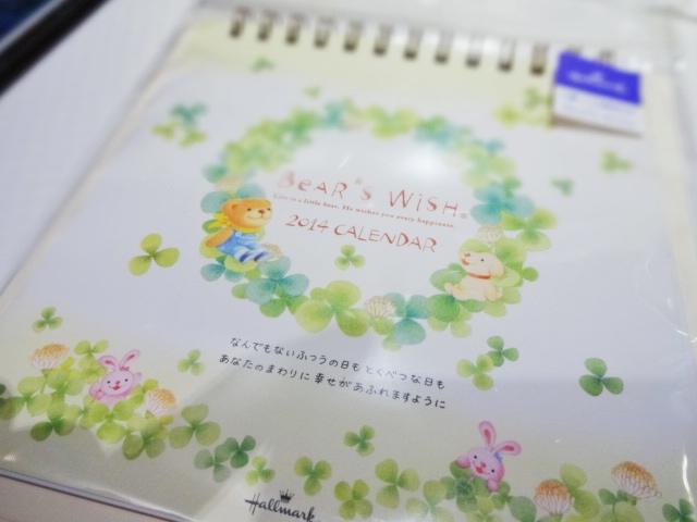 卓上カレンダー_20131027