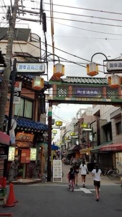 鶴橋 (1)