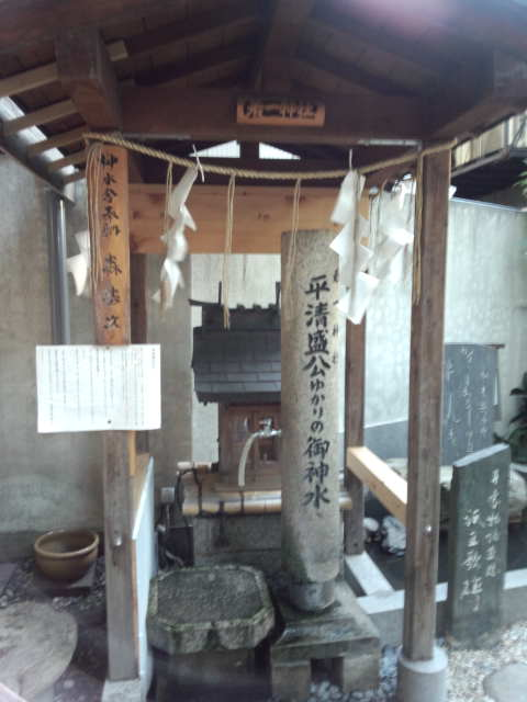 若一神社 (2)