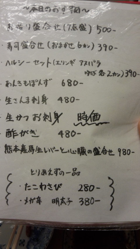 大漁 (9)