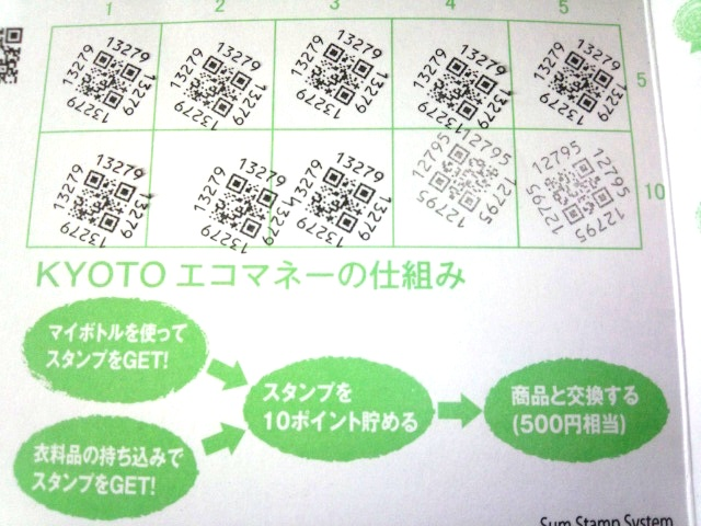 20121207121942ddd.jpg