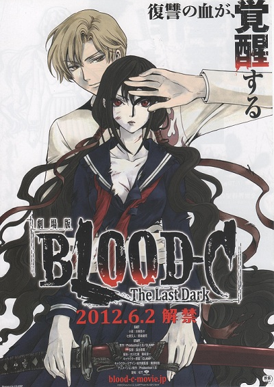 blood-c.jpg