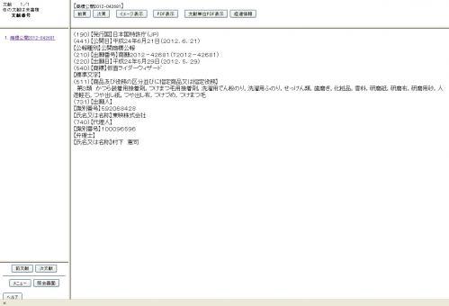 【確定】2013新ライダー「仮面ライダーウィザード」