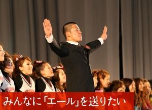 photo1ale.jpg
