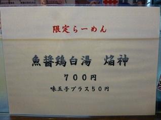 051.jpg