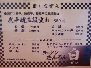058_20130304011636.jpg