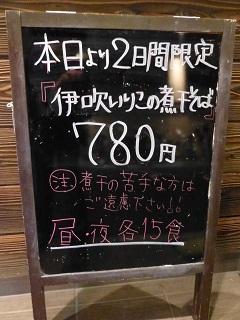 072.jpg