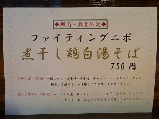 081_20130302004402.jpg