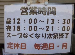 118_20130212184445.jpg