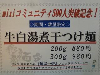 162_20130223004844.jpg
