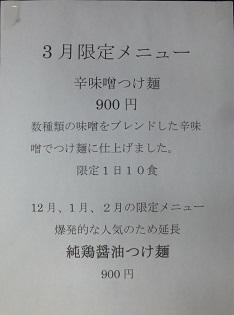361.jpg