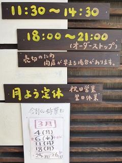 378_20130311214258.jpg