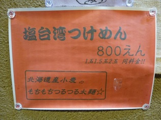 391_20130311214113.jpg