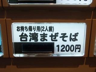 416_20130312201034.jpg