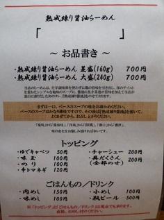 426_20130224212900.jpg