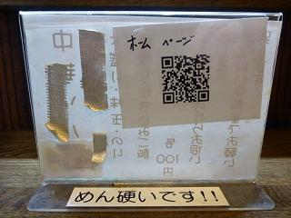 438_20130227012059.jpg