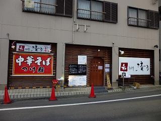 463_20130202154040.jpg
