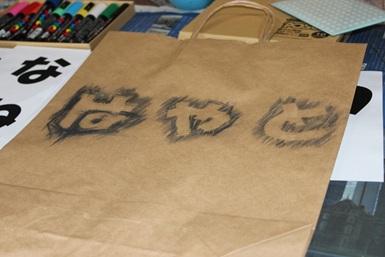 オリジナル紙袋1