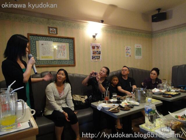 okinawa shorinryu kyudokan 20120428 022