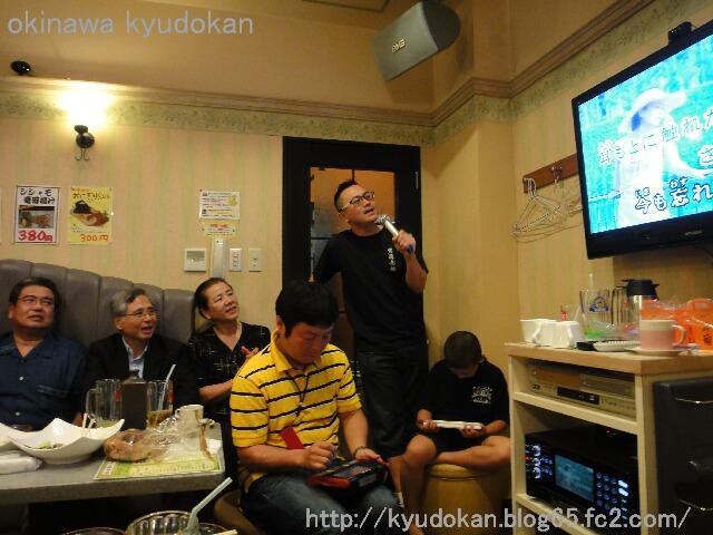 okinawa shorinryu kyudokan 20120428 013