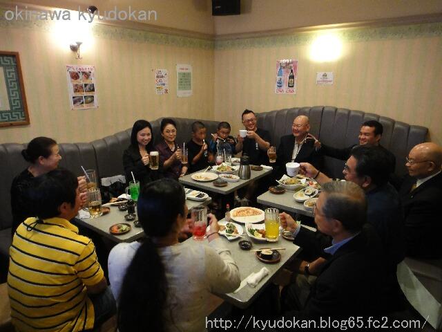 okinawa shorinryu kyudokan 20120428 009