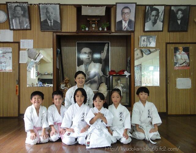 okinawa shorinryu kyudokan 20120430 010