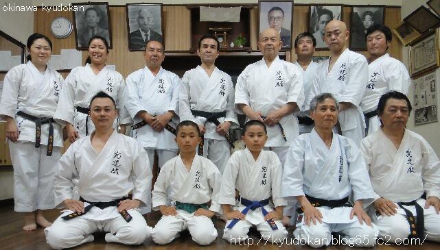 コピー ~ okinawa shorinryu kyudokan 20120502