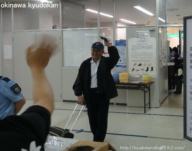 okinawa shorinryu kyudokan 20120504 005