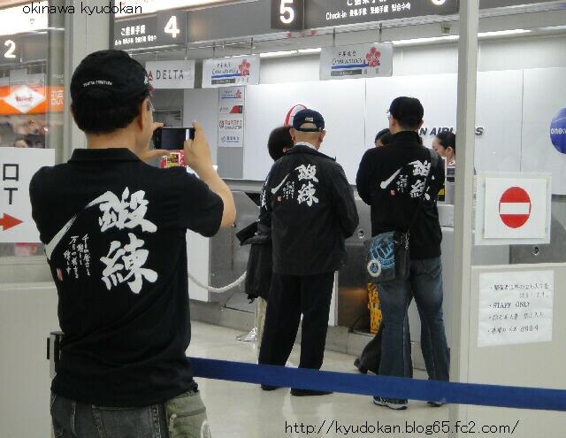 okinawa shorinryu kyudokan 20120504 002