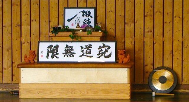 okinawa shorinryu kyudokan 20120516 005