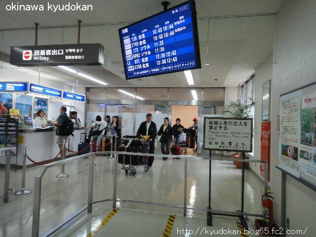 okinawa shorinryu kyudokan 20120519 001