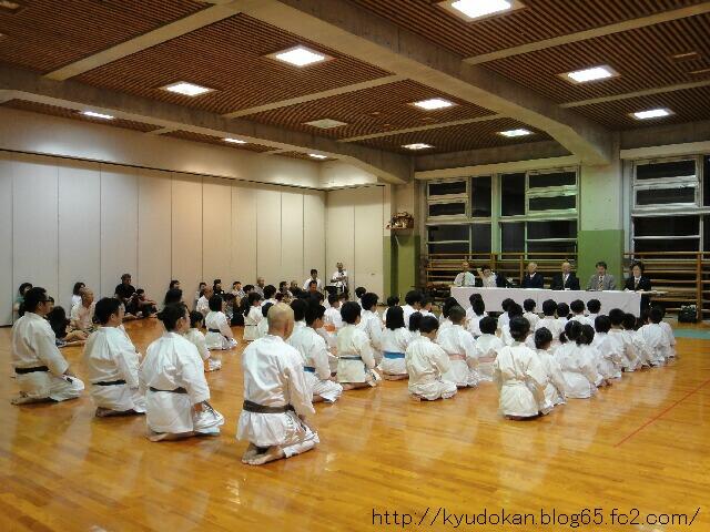 okinawa shorinryu kyudokan 20120520 005