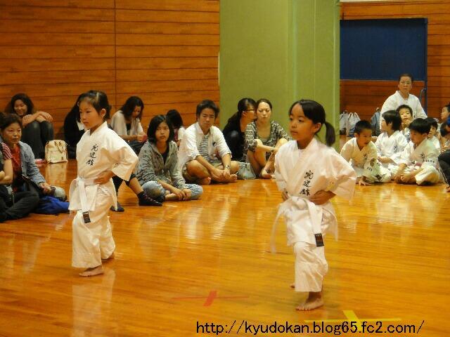 okinawa shorinryu kyudokan 20120520 002