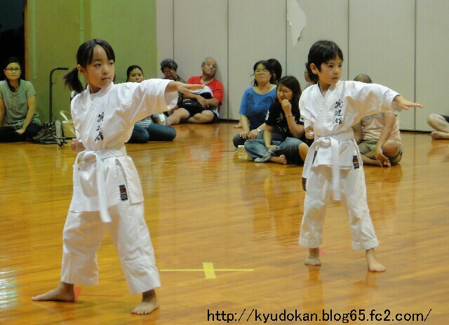 okinawa shorinryu kyudokan 20120520 011