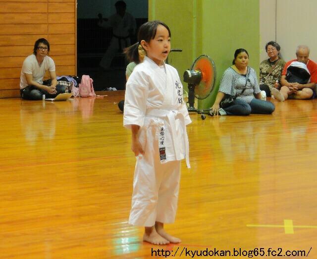 okinawa shorinryu kyudokan 20120520 008