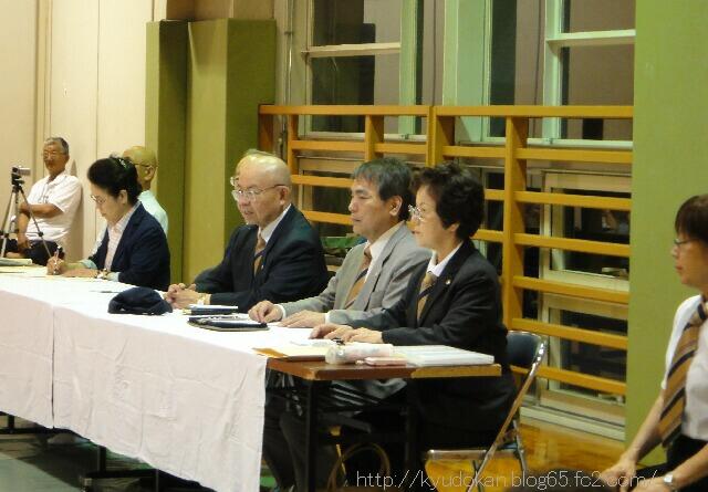 okinawa shorinryu kyudokan 20120520 007