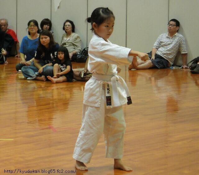 okinawa shorinryu kyudokan 20120520 015