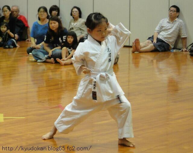 okinawa shorinryu kyudokan 20120520 014