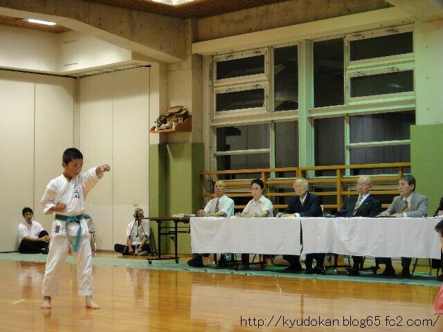 okinawa shorinryu kyudokan 20120520 020