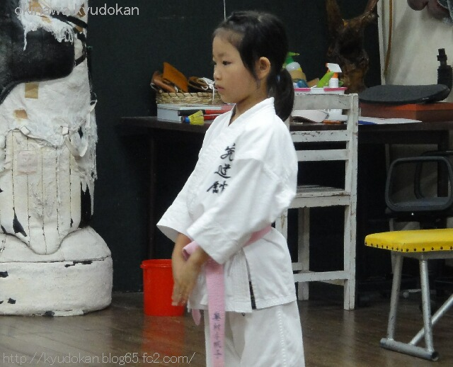 okinawa shorinryu kyudokan 20120619 005