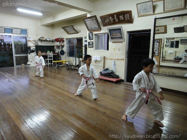 okinawa shorinryu kyudokan 20120619 001